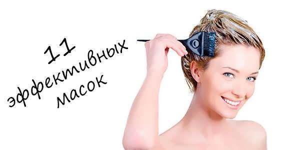 Маска для волос из кефира: топ-10 эффективных масок