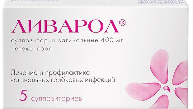 Спреи от молочницы у женщин: список наиболее эффективных