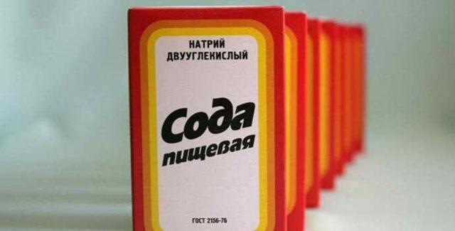 Сода при стоматите - полоскание рта, лечение народными рецептами