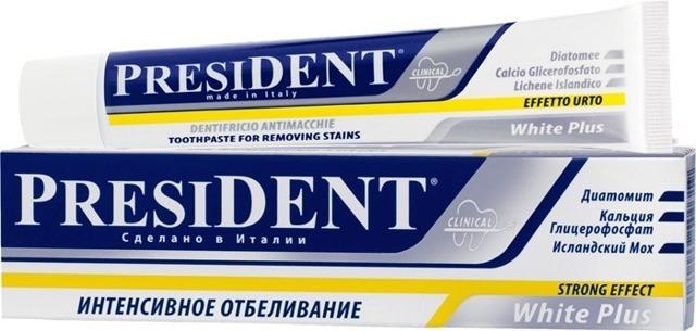 Рейтинг самых лучших зубных паст с отбеливающим эффектом