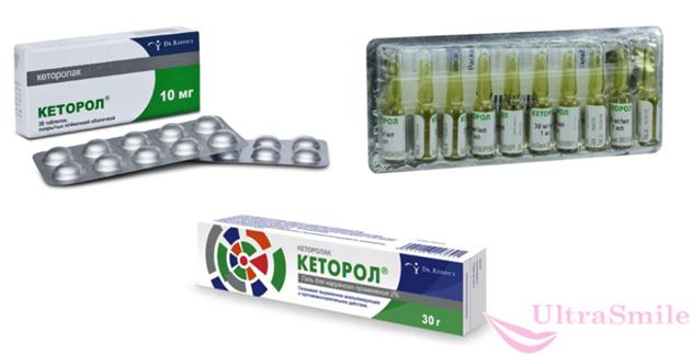 Кеторол от зубной боли: особенности применения при зубных болях