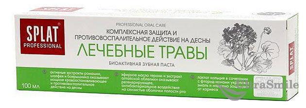 Зубная паста от пародонтоза и кровоточивости десен – рейтинг 2020