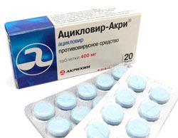 Медикаментозное лечение эрозии шейки матки сургитроном, солковагином и др