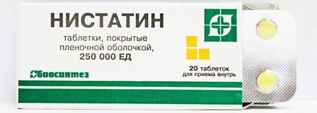 Нистатин — инструкция по применению препарата при молочнице