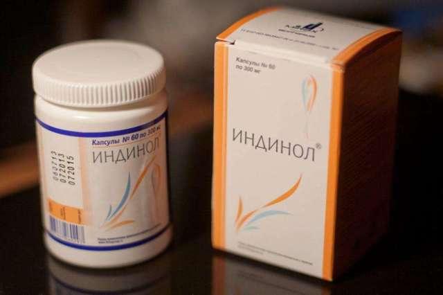 Таблетки от мастопатии индинол: как принимать лекарство