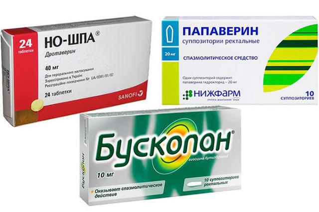 Таблетки для подготовки шейки матки к родам