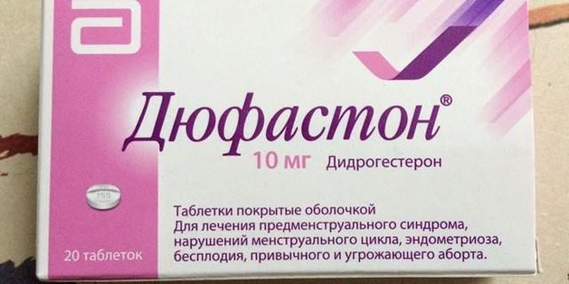Стимуляция овуляции в домашних условиях: препараты, народные средства