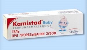 Камистад беби гель для прорезывания зубов детей до года: инструкция