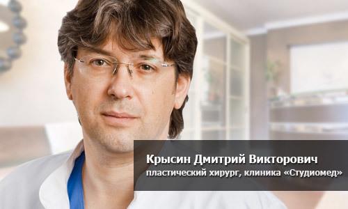 Симультанные операции – целесообразность их применения в пластической хирургии