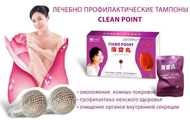 Китайские тампоны «clean point»: лечебные свойства, инструкция по применению