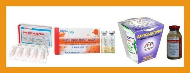Свечи после лечения молочницы (кандидоза) для восстановления микрофлоры