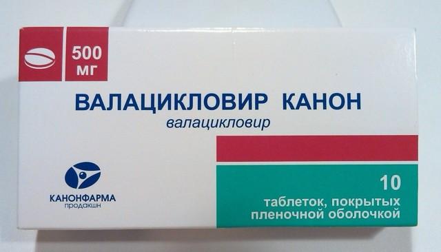 На уздечке головки прыщики - диета, лечение, препараты, у взрослых