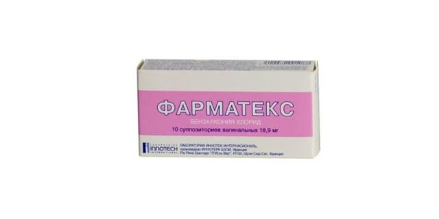 Вагинальные контрацептивы: противозачаточные средства, местные наименования для женщин