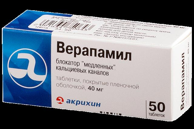 Коллагеназа при болезни пейрони, способ применения, активный фермент