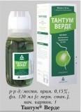 Подробная инструкция по применению препарата тантум верде для детей