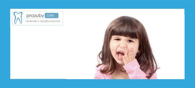 Кровоточат десна у ребенка: фото, причины, осложнения, лечение