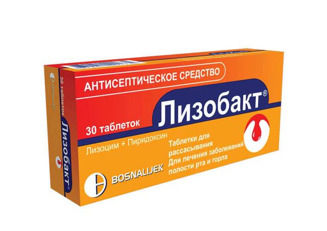 Имудон при беременности - особенности назначения и препараты-аналоги
