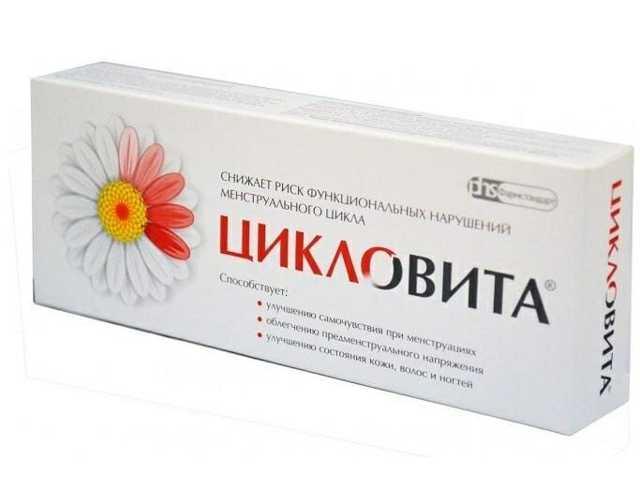 Таблетки от пмс: лекарства, препараты, витамины для лечения предменструального синдрома